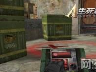 生死狙击爆破模式攻略