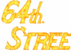 小强街机赏析:64号街