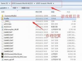 《乐高:侏罗纪世界》PC存档位置一览攻略