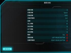 《光环:斯巴达突袭》游戏图文攻略