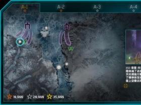 《光环:斯巴达突袭》任务图文流程攻略