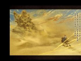 《古剑奇谭2》结局图文介绍 四个结局 剧透慎入