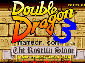 经典街机游戏赏析0013:双截龙3罗塞塔之石