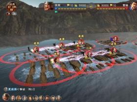《三国志13》战斗系统介绍(水上战+士气+战场)