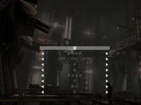 《暗影帝国:重制版》存档位置一览 存档在哪里
