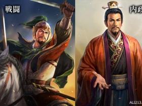 《三国志13》蜀国势力武将介绍