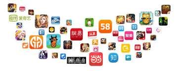 非凡互联(北京)传媒科技有限公司确认参展2017WMGC