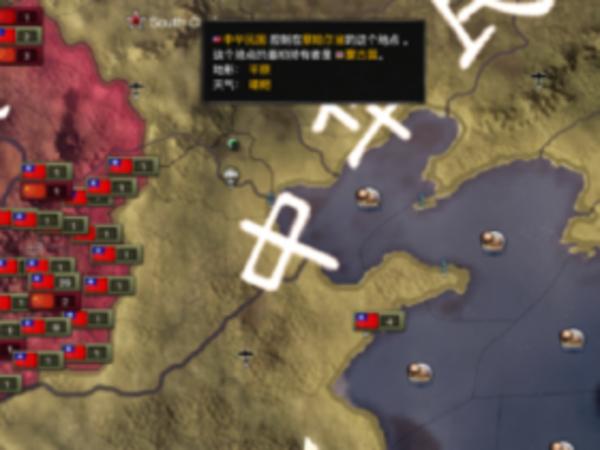 《钢铁雄心4》空降玩法图文解析攻略