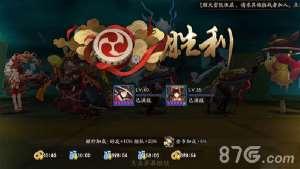 阴阳师贾玲3