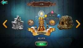 《女神联盟》女神试炼 意外的宝箱奖励层
