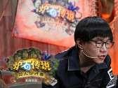 炉石传说双人现开赛4月22日战报:王师傅李博晋级