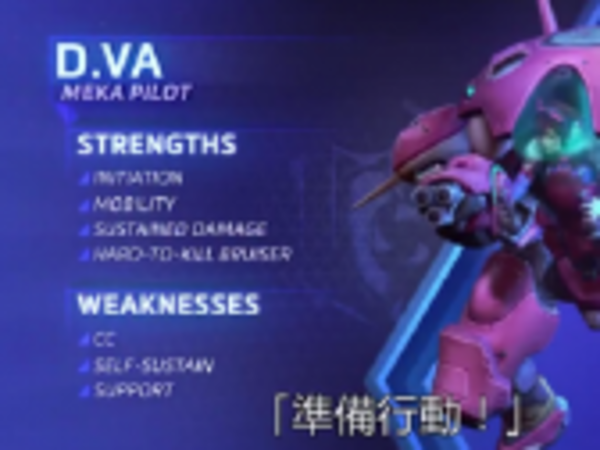 D.Va正式登陆《风暴英雄》测试服 技能公布大招自爆完美还原