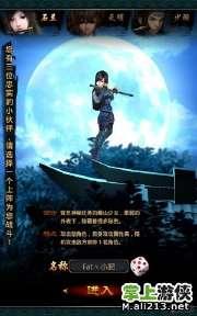 《秦时明月2》角色选择新手必备攻略