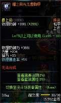 DNF 0413更新内容前瞻 85级任务改版神秘NPC上线