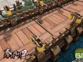 《秦时明月2》360度环绕立体自由3D操作视角