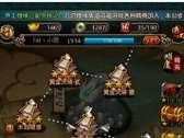 《秦时明月2》玩家分享新手上路攻略