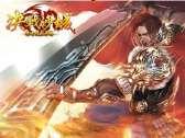 《决战沙城》背景介绍:玄幻题材即时战斗
