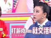 当《王者荣耀》走入综艺《奇葩说》:与老板开黑你会放水吗?