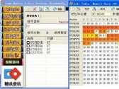 《实况足球2011》利用Game Master修改工具修改一球成名方法
