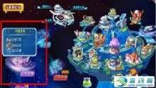 奥拉星外海之域在哪?外海之域怎么去?