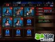 格斗江湖影刺门客选择攻略 影刺怎么选择