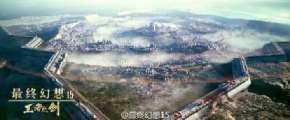 《最终幻想15:王者之剑》国内定档3月10日 时隔8月终于等到你