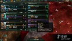《群星》各种族终极战斗部队玩法解析攻略