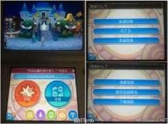 《口袋妖怪日月》圆庆广场正确打开玩法解析攻略