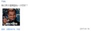 《炉石传说》国服补偿出炉 外服玩家:求服务器爆炸!