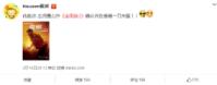 《金刚狼3》确认在香港一刀未剪上映?定级还是成人级?