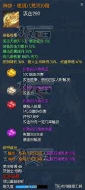 剑灵传说武器尊贵土豪版 各类属性展示分析