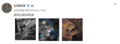 新的幻即将到来 全新概念图揭秘国产沙盒游戏《幻》战斗系统