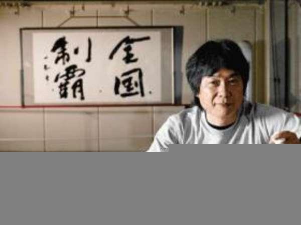 宫本茂让年轻人承担NS主机开发重任 猫叔是想专心卖萌么?