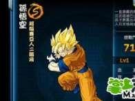 《龙珠Z神与神》超二孙悟空培养攻略 潜藏的形态