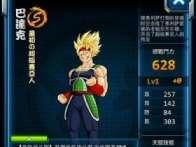 《龙珠Z神与神》首位超级赛亚人巴达克使用心得