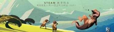 Steam秋季特惠开启 《GTA5》、《巫师3》等大作跌破历史最低价!