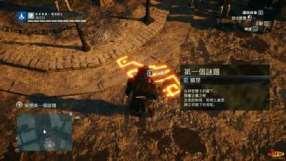 《刺客信条:大革命》天蝎座谜团地图位置解析攻略