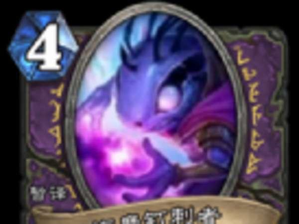 《炉石传说》龙争虎斗加基森术士职业卡公布 神奇药水助你胜利