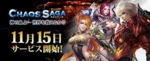 DMM新页游创日本最短命游戏新纪录 开服一天就宣告停服