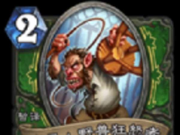 《炉石传说》龙争虎斗加基森猎人新卡公布 野兽流重出江湖?