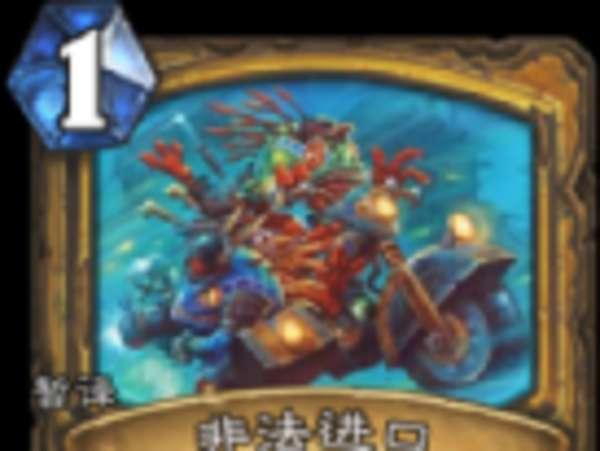 《炉石传说》龙争虎斗加基森圣骑士新卡公布 摸腿骑或将成主流
