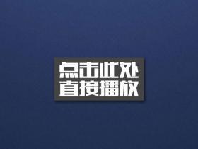 守望先锋MV 我的守望先锋可以这么唯美?