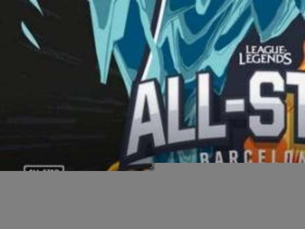 《英雄联盟》全明星赛投票正式开始 可跨区选择,每位玩家限投一次