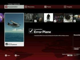《杀手6》第二章打飞机成就及用大炮打克鲁索成就达成方法