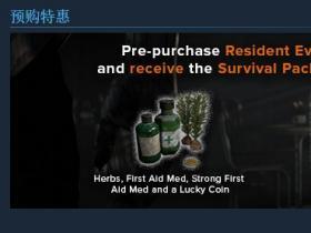 《生化危机7》Steam国区售价228元 PC配置要求更新