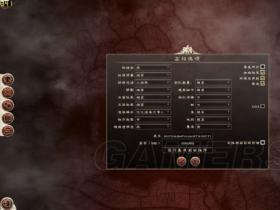 《罗马2:全面战争》图像设置详解