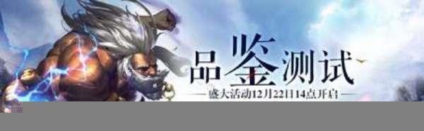 剑灵新IP微端游戏今日首发 洪门崛起开测