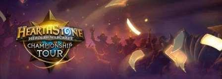 《炉石传说》2017年赛制将改革 官方会提供更多比赛和奖金