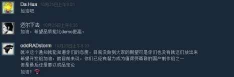 国产FPS《快反部队:斩毒》重新制作 制作方的良心之举
