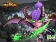 《酷酷爱魔兽》恶魔猎手怎么样 恶魔猎手技能